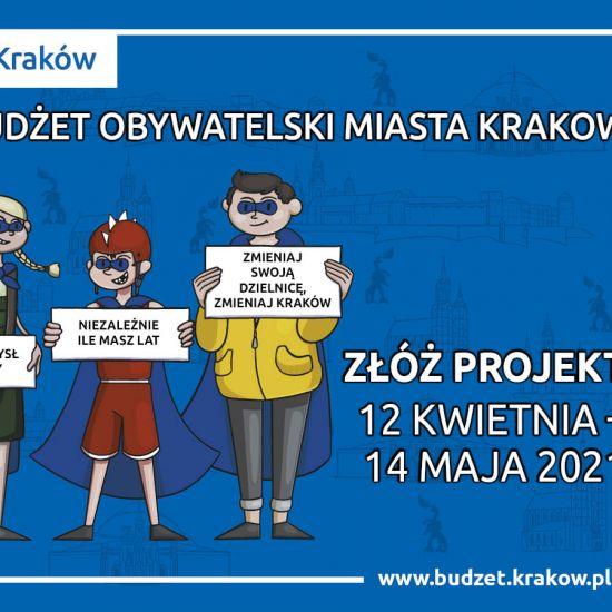 {[if_not_description]}Budżet Obywatelski Miasta Krakowa{[/if_not_description]}